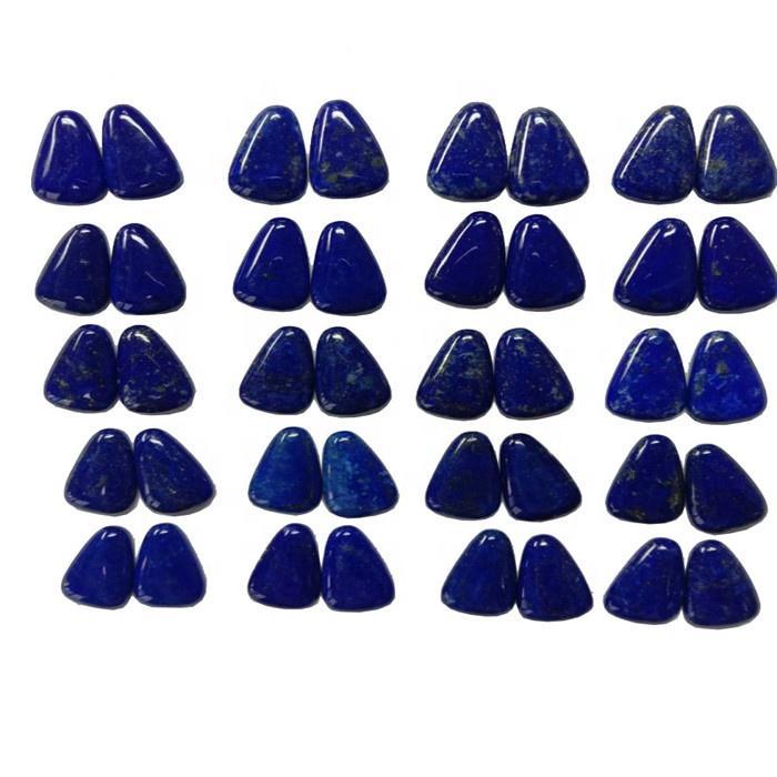 Natural Lapis Lazuli Matched Pair Cabochon Lapis Lazuli Pair Gemstone Cabochons  Lapis Lazuli Gemstone