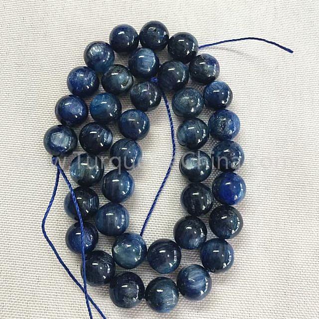 Natural Kyanite round shape beads smooth gemstone strings