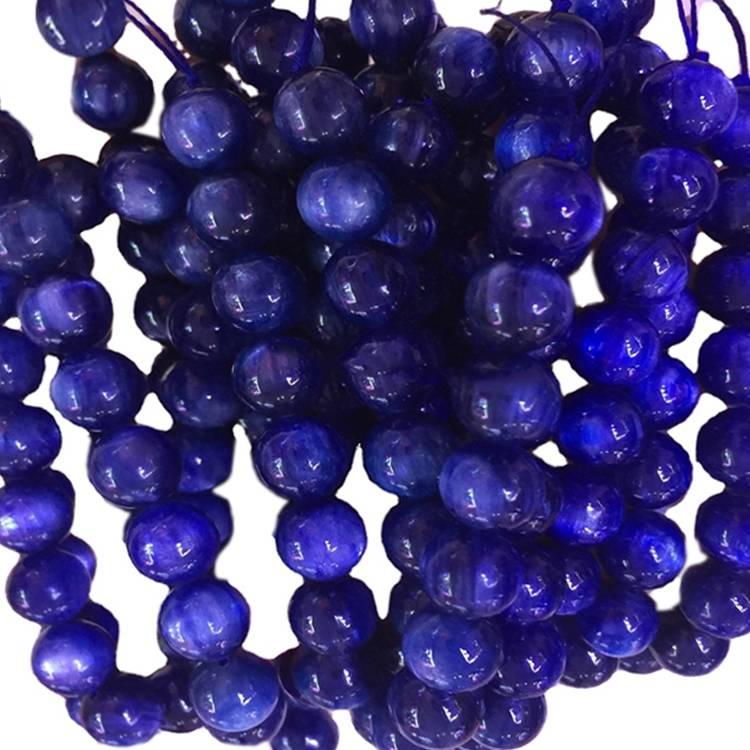 Natural Kyanite Premium Grade AAA Gemstone 16mm Beaded Bracelet jewellery
