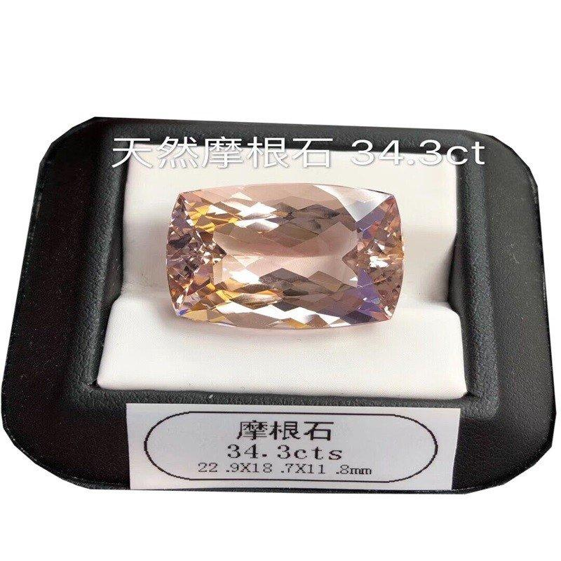 Peach Morganite Oval Faceted Cut Stone For jewelry Making 3A Quality From Stone Variety